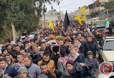 Funérailles Ahmad Hazem Ata al-Rimaw