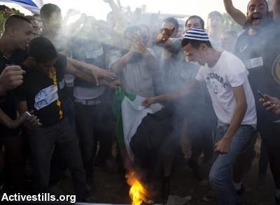 Fascistes israéliens