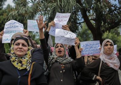 Photo : al-Jazeera/Ezz Zanoun